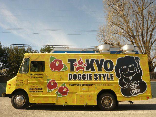 Tokyo Doggie St
