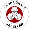 J.A.P. In a Box